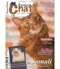 Matou Chat n°008