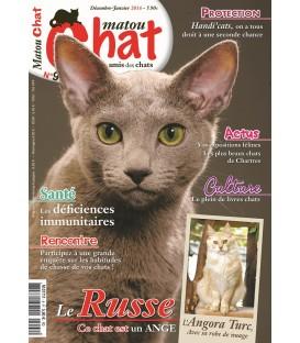 Matou Chat n°009