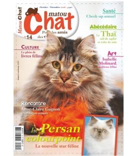 Matou Chat n°014 (T)