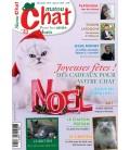 Matou Chat n°033